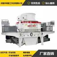 制砂机 工业新型河石制砂生产线设备配置