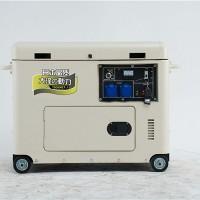 移动车载用3kw静音柴油发电机组