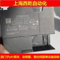 回收西门子数字输出SM322